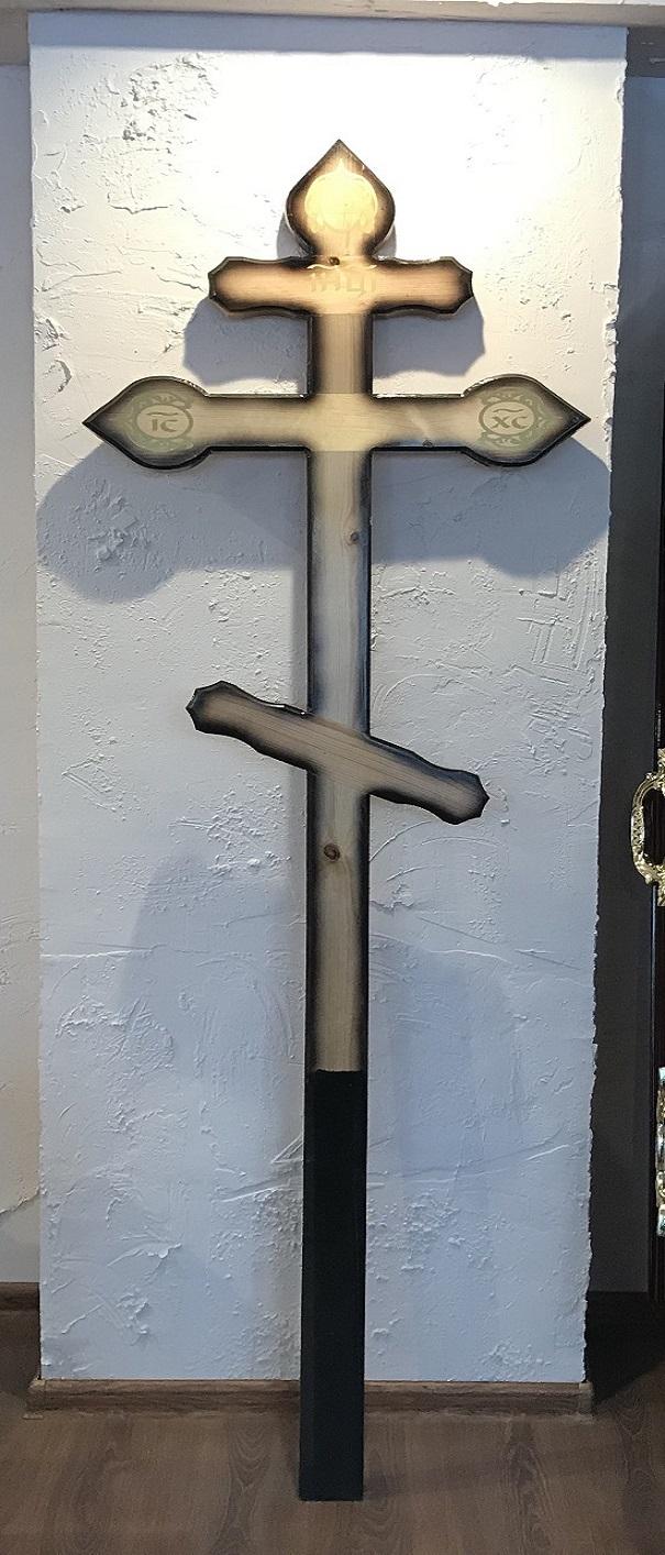 Крест пики светлый