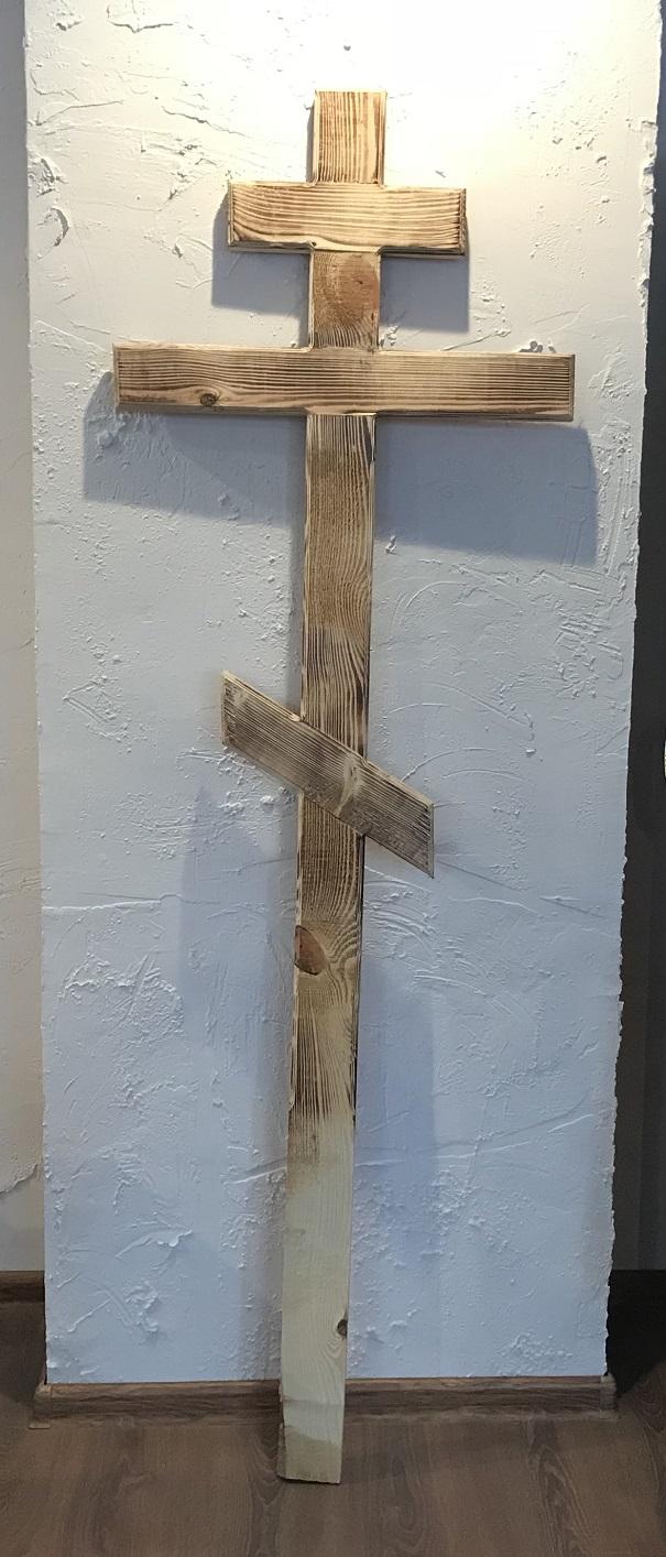 Крест простой